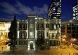 Алма Tel Aviv