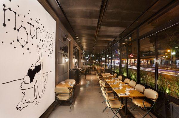 гостиница бутик  Джейкоб Самуэль в Тель Авив