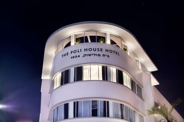 בוטיק פולי האוס תל-אביב והמרכז