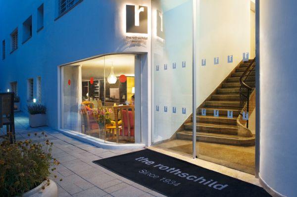 תל-אביב והמרכז דה רוטשילד 71 מלון בוטיק