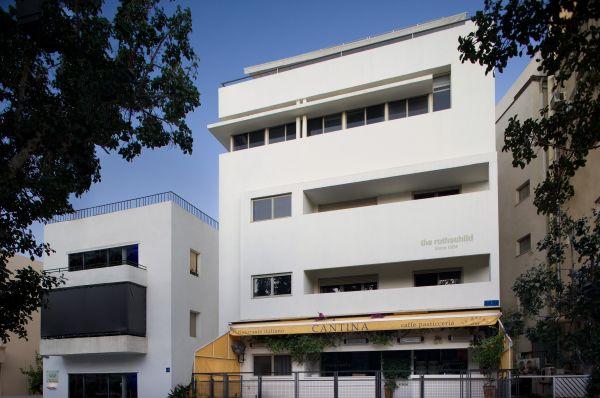 מלון בוטיק דה רוטשילד 71 תל-אביב והמרכז