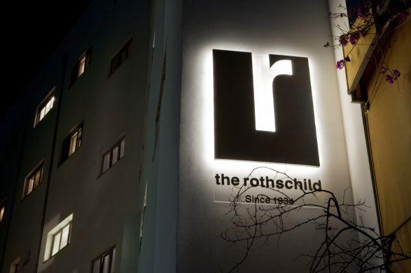 бутик отель  Ротшильд 71 Тель Авив