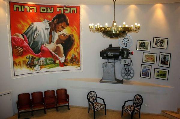 בית מלון תל-אביב והמרכז סינמה