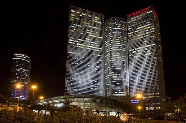 малон  Сити Сентер в  Тель Авив