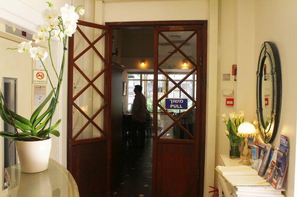 בית מלון תל-אביב והמרכז דיזנגוף סוויטס