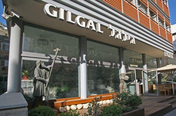 отель ГильГаль