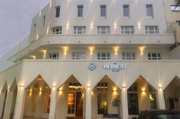 בית מלון הרברט סמואל מונופול תל-אביב והמרכז