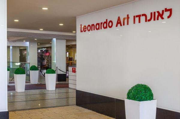 בית מלון לאונרדו ארט  ב תל-אביב והמרכז