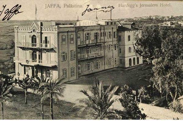 гостиница люкс  Дриско в Тель Авив