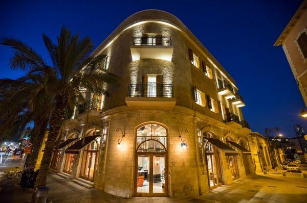 בית מלון מרקט האוס תל-אביב והמרכז