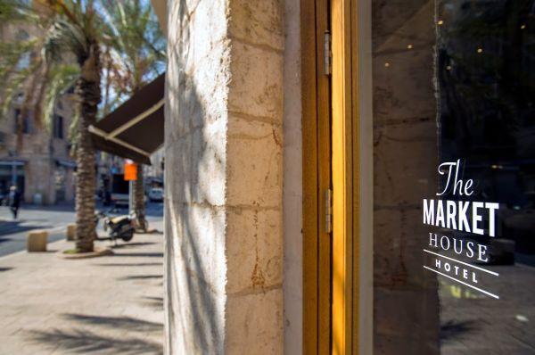בית מלון מרקט האוס בתל-אביב והמרכז