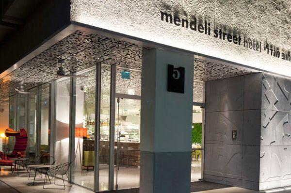 בית מלון ברחוב מנדלי בתל-אביב והמרכז