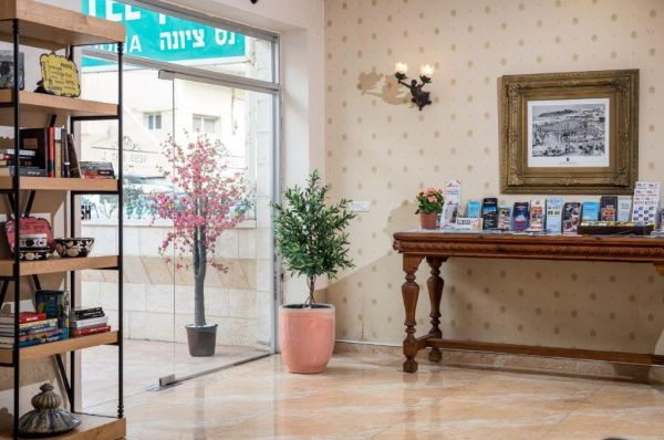 בית מלון תל-אביב והמרכז נס הוטל