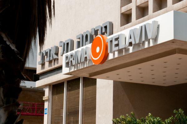 בית מלון פרימה בתל-אביב והמרכז