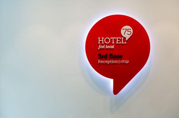гостиница в  Тель Авив Прима Отель 75