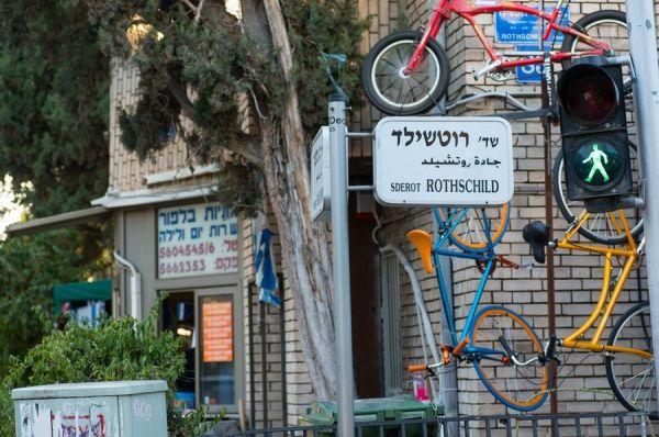 בית מלון רוטשילד 22 ב תל-אביב והמרכז