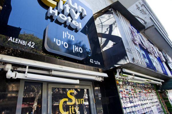Тель Авив Сан Сити
