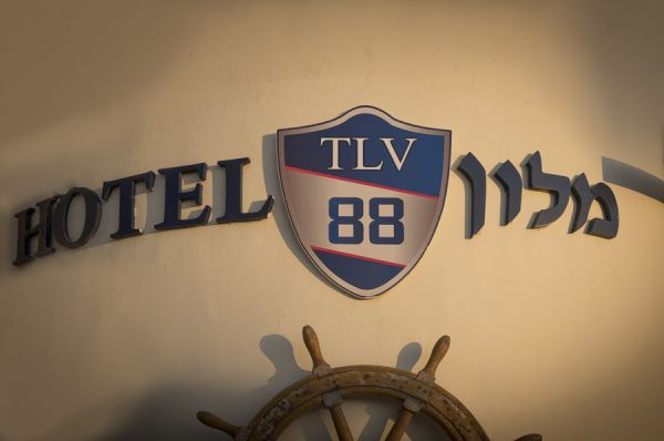 בית מלון TLV 88 תל-אביב והמרכז