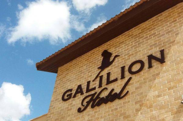 гостиница  Галилион